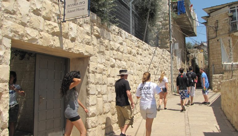 An Alternative Guide to the City of David Archaeological Park