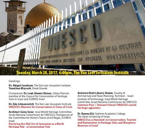 Conference  - Heritage, Politics and Everything In-between: UNESCO in Israel and Jerusalem