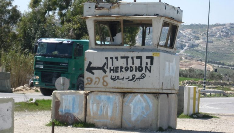 conference Archaeology in the West Bank: Academic Research, National Identity, and Military Rule