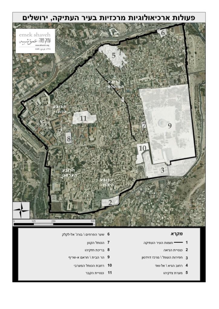 מפת חפירות ירושלים1 (Medium)