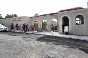 הכניסה למרכז המבקרים (Copy)