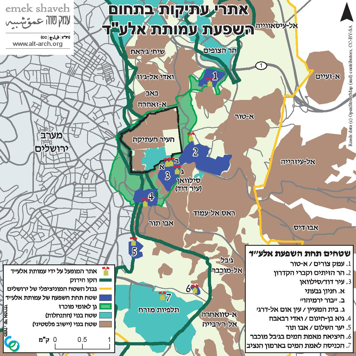 ELAD_ArchSites_HE_A4-page-001