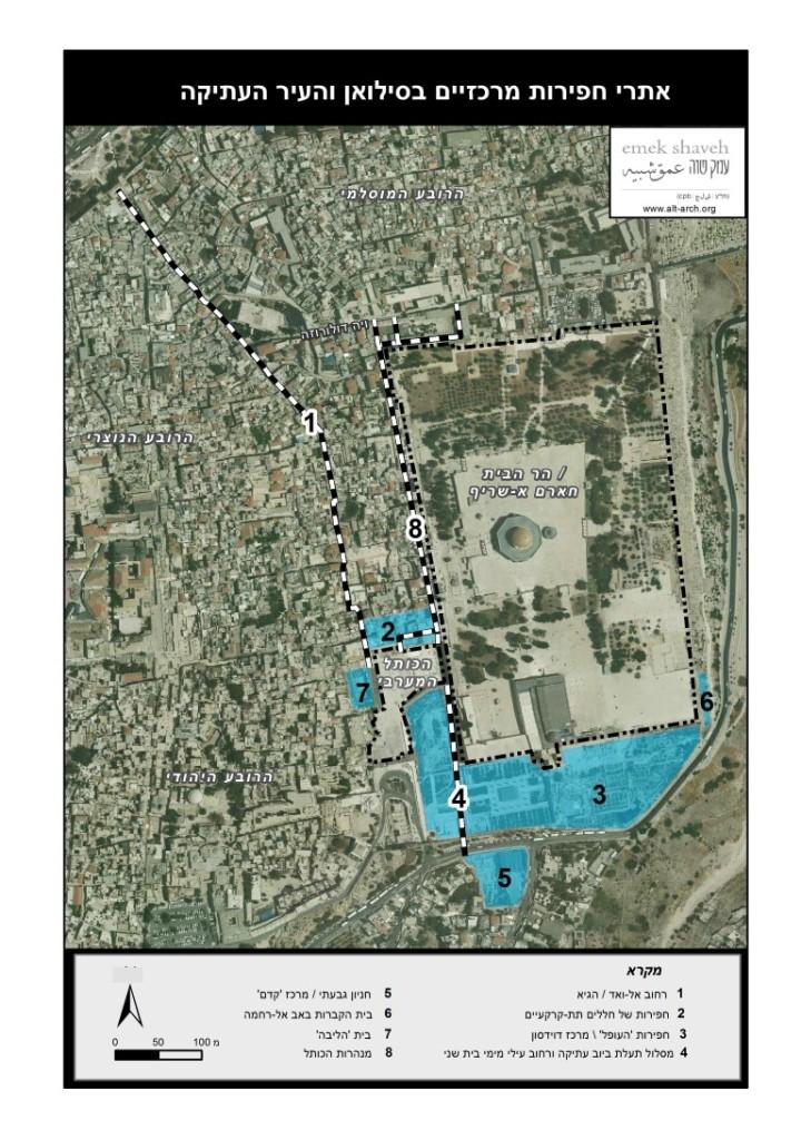 סילואן-העיר העתיקה מפת חפירות 2012 (Medium)