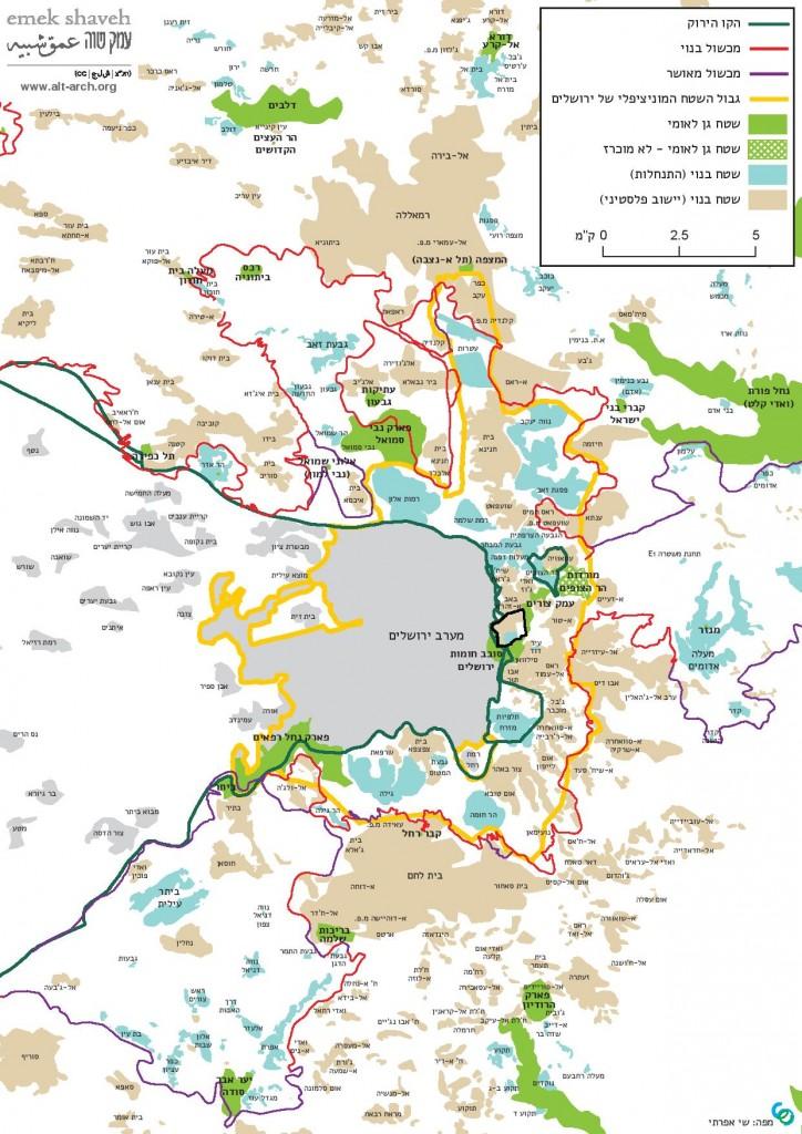 עוטף ירושלים_National_parks_HE-page-001