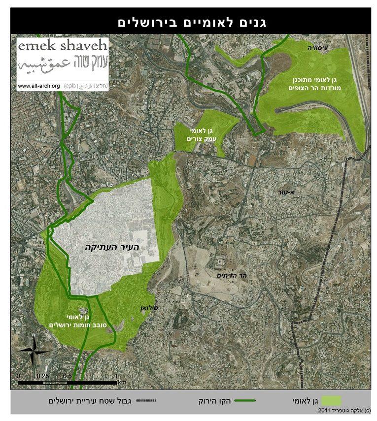 גנים לאומיים במזרח ירושלים (Copy)