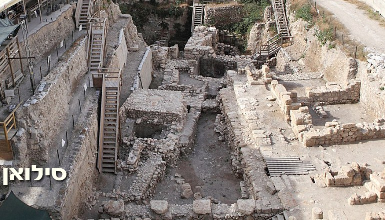 כיצד משתמשים בארכיאולוגיה כדי למנוע פשרה פוליטית באגן ההיסטורי של ירושלים