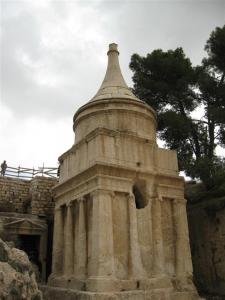 kidron yad avshalom