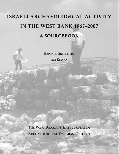 west bank database project page1