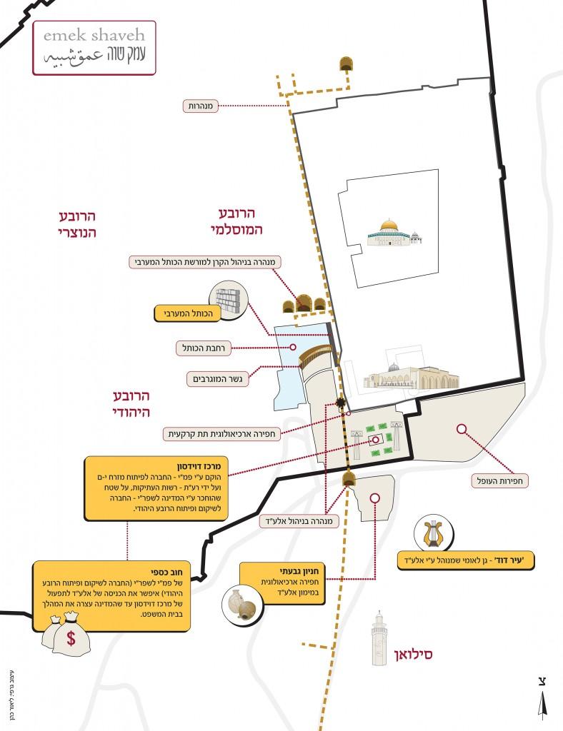 Davidson-Map-Hebrew-Web