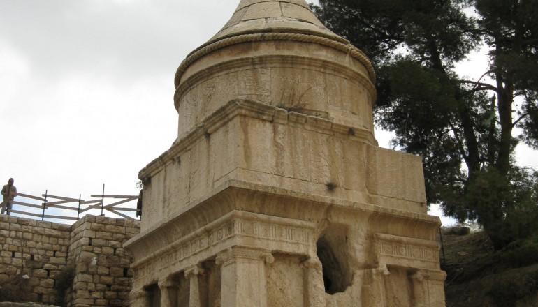 מקומות קדושים יותר וקדושים פחות בישראל