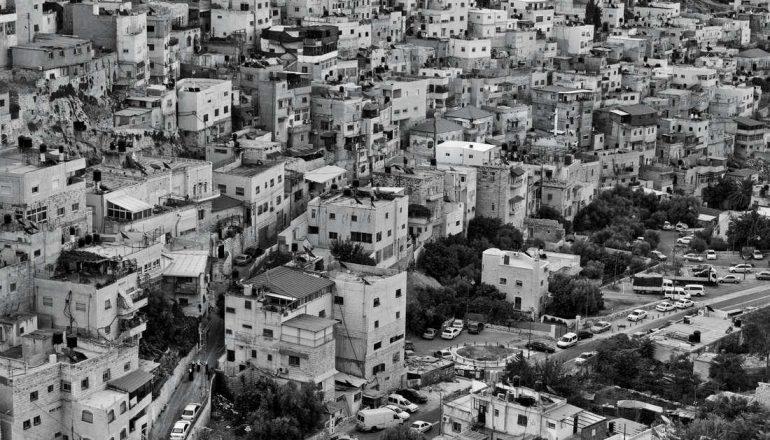 סילואן/עיר דוד