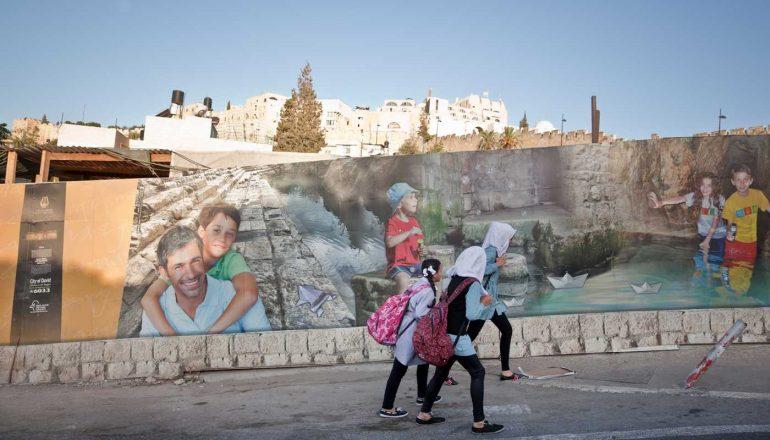 בית המשפט: מדוע שטחים ציבוריים בעיר דוד סגורים בפני תושבי סילואן?